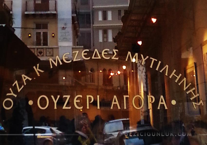 oyzeri_agora_thessaloniki_selanik_yemek_notlari
