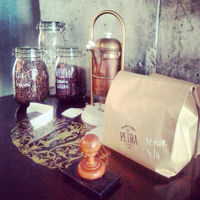petra_cekirdek_kahve