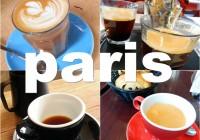 kahve_kahvalti_paris_notlari_yeme_icme