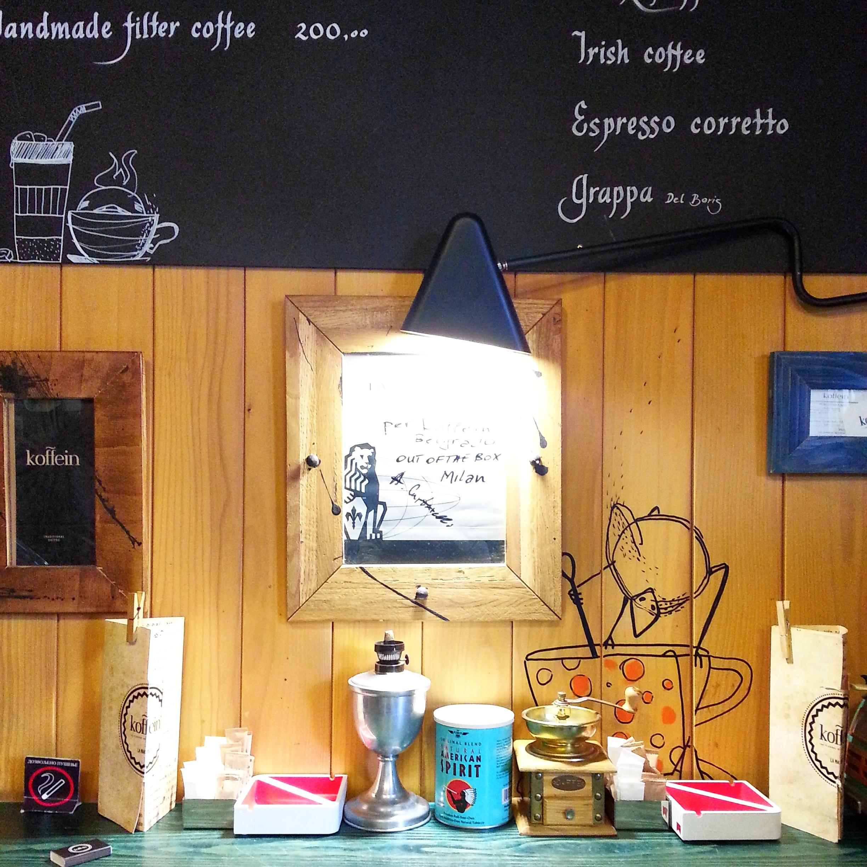 koffein_belgrade_kahve