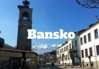 bansko_gezi_notari_seyahat_onerileri_banskoda_kayak